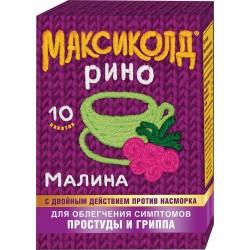 Максиколд Рино, пор. д/р-ра д/приема внутрь 15 г №10 малиновый пакетики