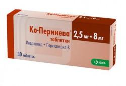 Ко-Перинева, табл. 2.5 мг+8 мг №30