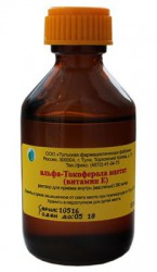 Альфа-токоферола ацетат (витамин Е), р-р д/приема внутрь [масл.] 300 мг/мл 50 мл №1 флаконы