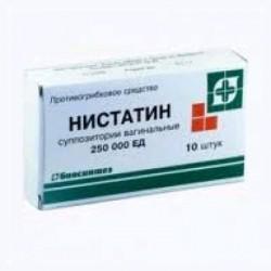 Нистатин, супп. ваг. 250 тыс.ЕД №10